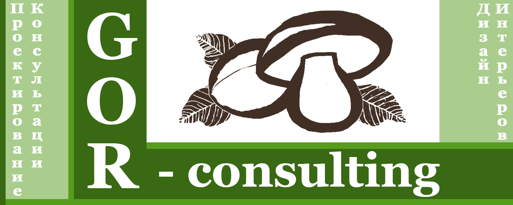 GOR-consulting